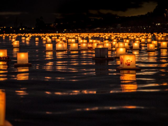Lantern-Floating_s
